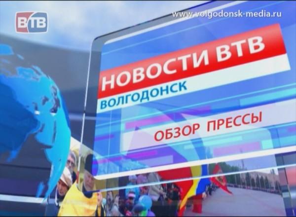 Свалка у Комсомольца