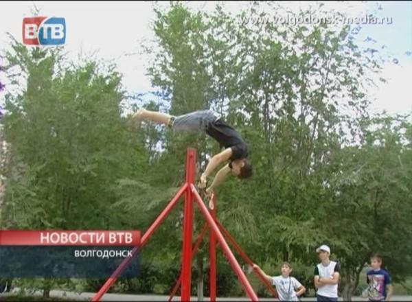 Сегодня Волгодонск начал отмечать день молодежи