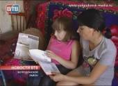 Сегодня нужна помощь семье Турченик