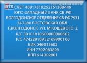 Семилетнему Денису Гончарову требуется помощь!