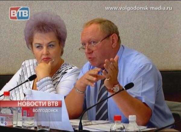 Сентябрьское заседание Волгодонской городской Думы