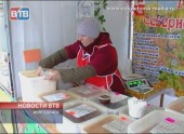 Сибирский мед в Волгодонске