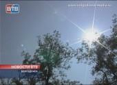 В Ростовскую область и в Волгодонск придет аномальная жара