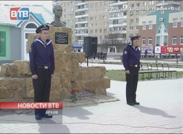 Сколько в Волгодонске патриотов