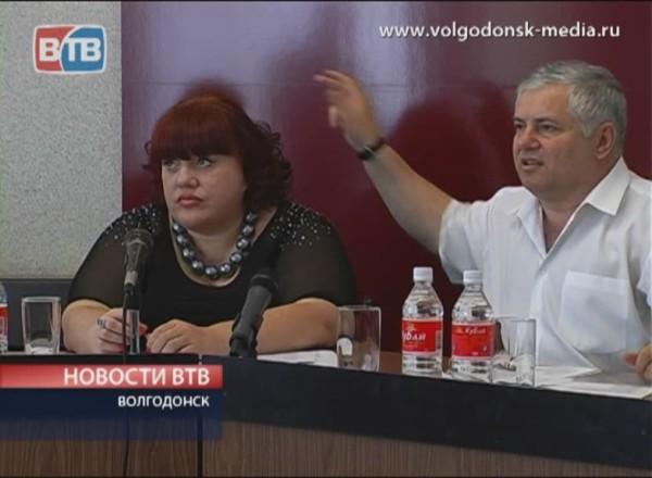 Социальные проблемы Волгодонска