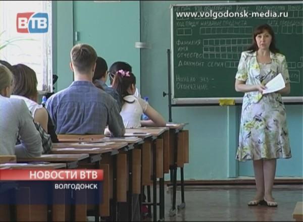 Старт ЕГЭ в школах Волгодонска