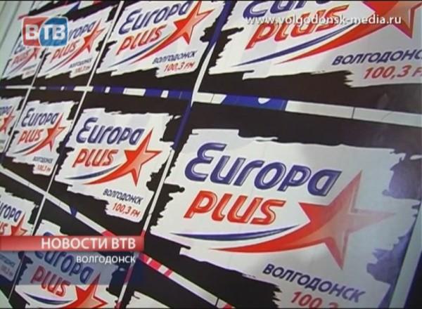 Суперприз от «Европа Плюс Волгодонск»