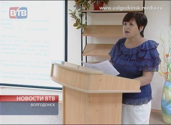 ТОС в Волгодонске