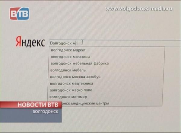 Телекомпания ВТВ теперь и в интернет-формате