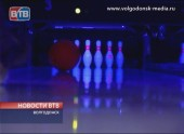 Турнир по боулингу в Волгодонске