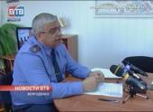 УВД Волгодонска отчиталось о проделанной работе