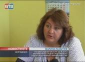 Убийство волгодонского таксиста