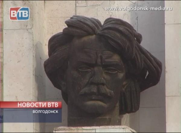 Улица Горького в Волгодонске