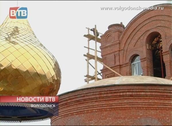Установлен главный купол в Свято-Троицком храме