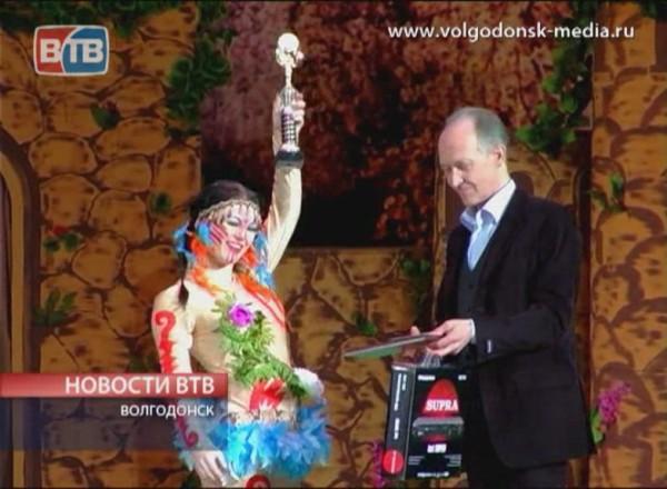 Фестиваль «Южный ветер VI» в Волгодонске