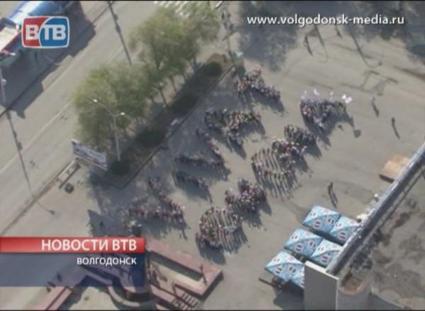 Флэш-моб на площади Комсомольской