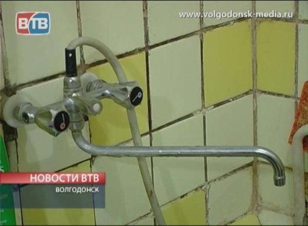 27 домов В Волгодонске сидят без горячей воды