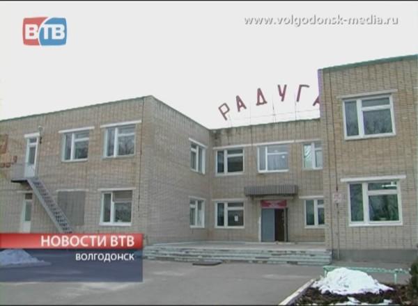 Центр дополнительного образования «Радуга»