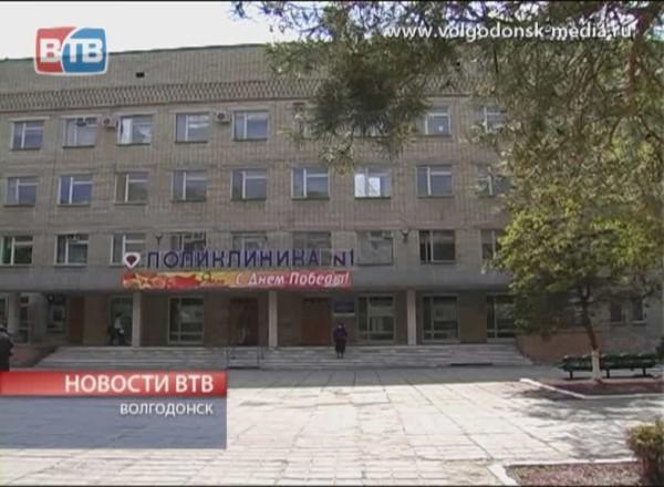 Цифры и факты национального проекта «Здоровье» в Волгодонске