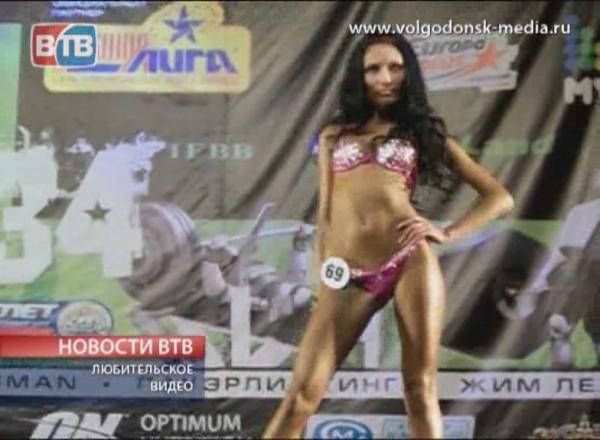 Чемпионат Юга России по бодибилдингу и фитнесу