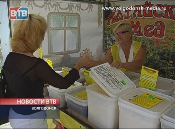 Ярмарка меда в Волгодонске