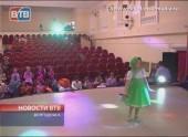 29 мая пройдет финал конкурса «Юная краса Волгодонска — 2011»