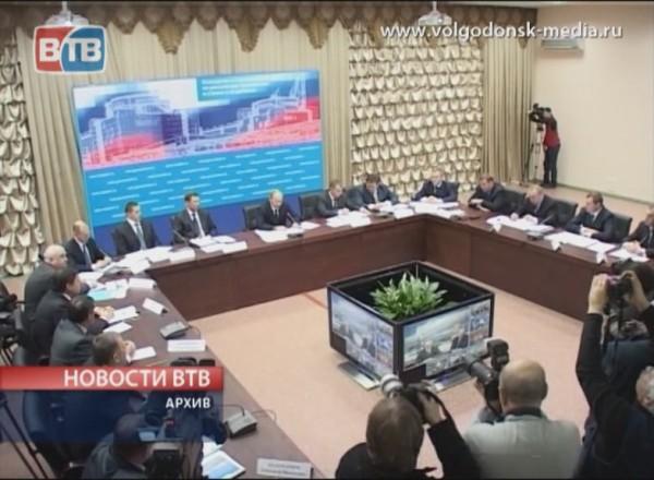 70 миллионов Волгодонску