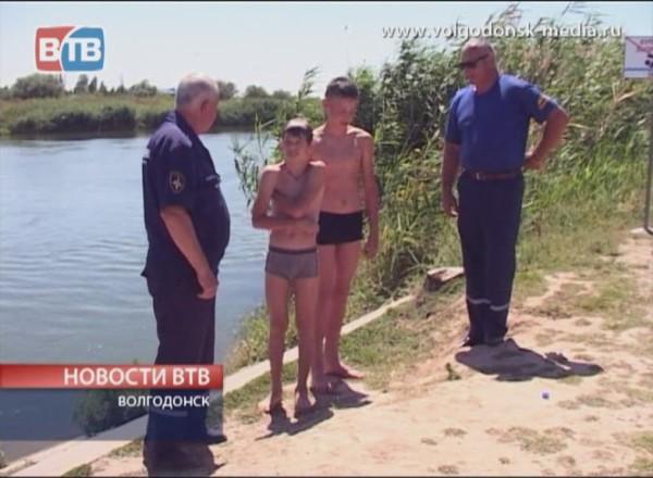 Волгодонские спасатели провели рейд по излюбленным местам купания жителей