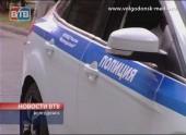 Волгодонск отпраздновал День молодежи