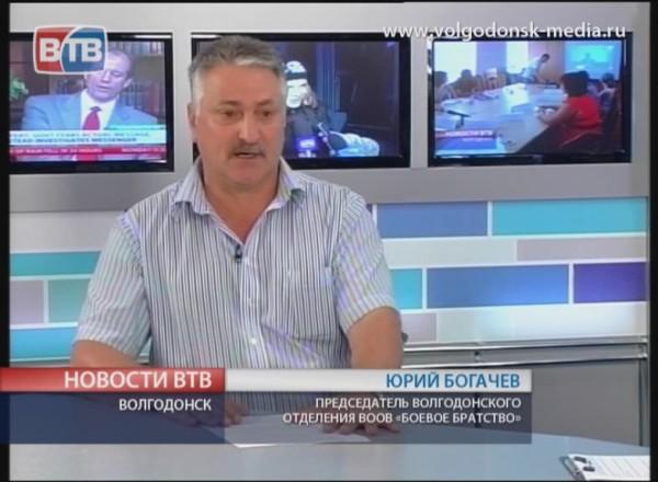 Волгодонск поможет