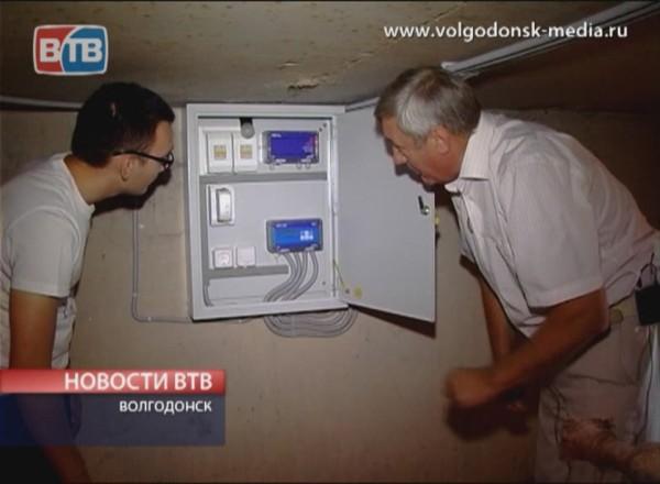 В городе заканчивают устанавливать приборы общедомового учета тепла