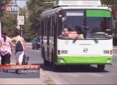 В праздники транспорт будет работать по-особенному