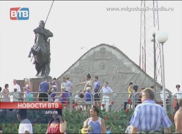 Как пройдет 62-ая годовщина Волгодонска и где будем праздновать день ВМФ?