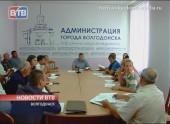 Когда в Волгодонске появится дорожная карта?