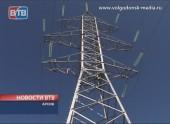 Общественные слушания по вопросу эксплуатации третьего энергоблока Ростовской АЭС