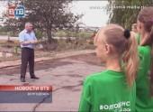 Председатель Думы встретился с волгодонскими школьниками