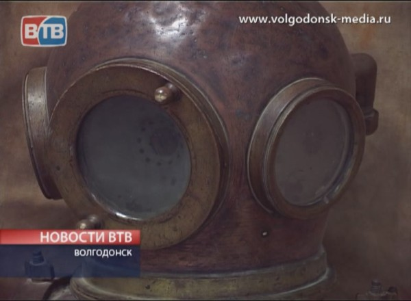 Экспозиция, посвященная 60-летию со дня открытия Волгодонского канала и Цимлянского гидроузла