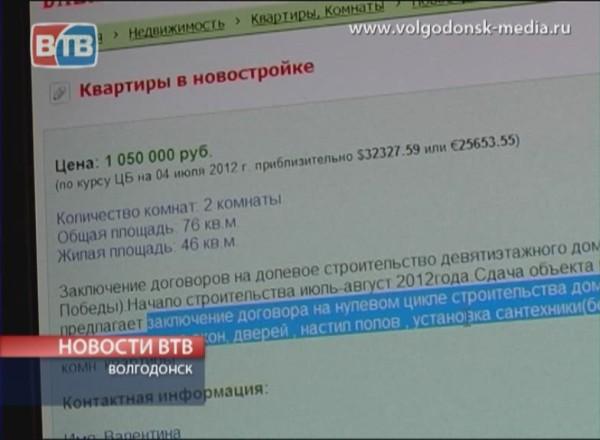 2-х комнатная квартира в новостройке всего за 1 миллион рублей