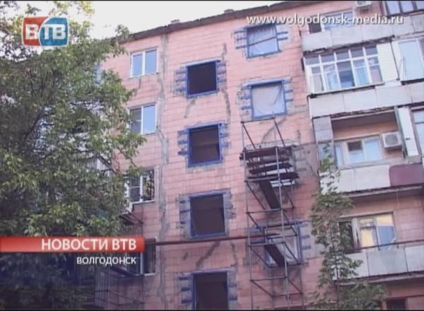 Администрация проверяет ход работ по повышению надёжности аварийного жилья