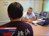 Волгодонские полицейские задержали одного из подозреваемых в телефонных мошенничествах