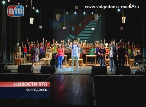Волгодонск посетили иногородние и иностранные артисты с премьерой мюзикла «Станция мечты»