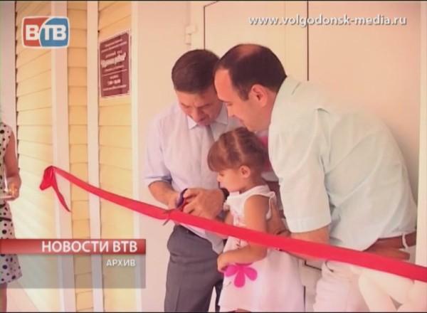 В Волгодонске подводят первые итоги года семьи