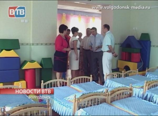 В Волгодонске после капитального ремонта открыт детский сад