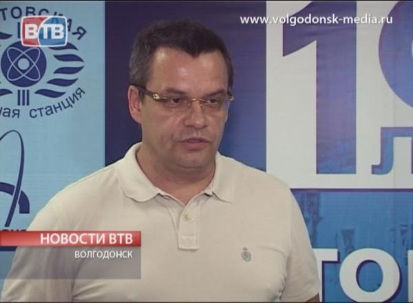 Глава концерна Росэнергоатом в Волгодонске