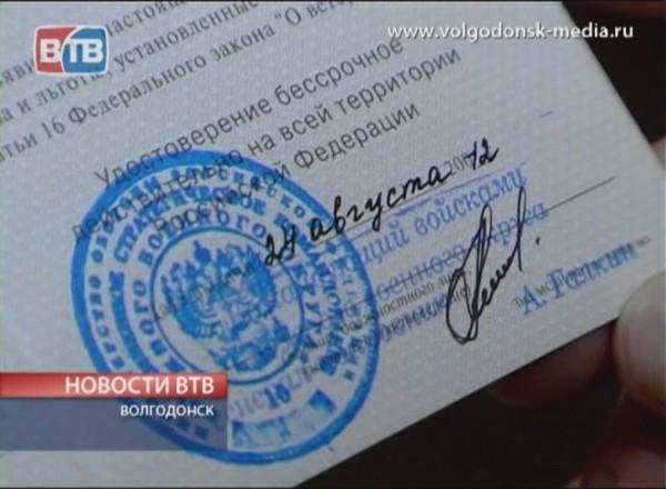 Ветеран Дмитрий Мухин наконец доказал свое участие в военных действиях