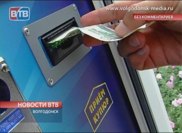 Игровые автоматы вернулись в Волгодонск