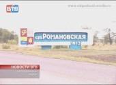 В станице Романовской завтра будут встречать члена Правительства Ростовской области