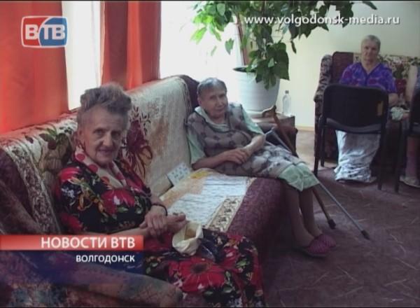Как попадают в волгодонской пансионат для престарелых?