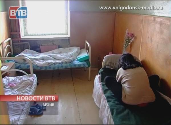 Когда волгодонская психиатрическая больница продолжит свою деятельность?