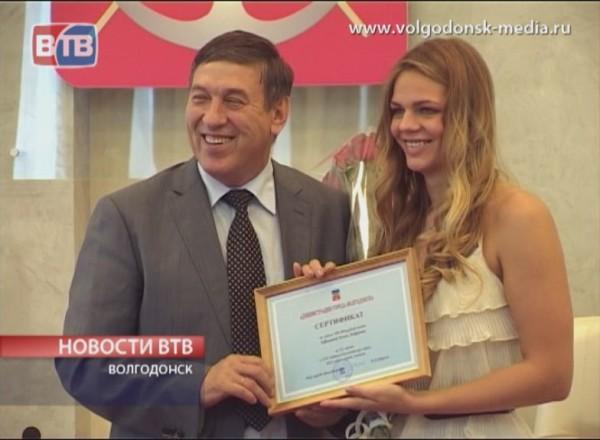 Олимпийская чемпионка Юлия Ефимова вернулась в Волгодонск